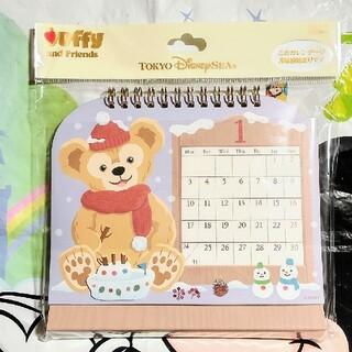 ダッフィー(ダッフィー)のダッフィー 卓上カレンダー 2022(カレンダー/スケジュール)
