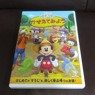 Disney - ミッキーマウス クラブハウス/かぞえてみよう DVD