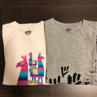 ユニクロ(UNIQLO)のユニクロ 半袖Tシャツ 2枚セット(Tシャツ/カットソー)