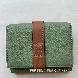 ロエベ(LOEWE)の9/30まで値下げLOEWE ロエベ二つ折り財布 ウォレット ローズマリー&タン(財布)
