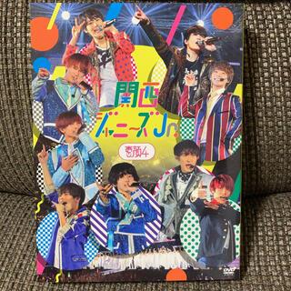 関西ジャニーズJr 素顔 dvd