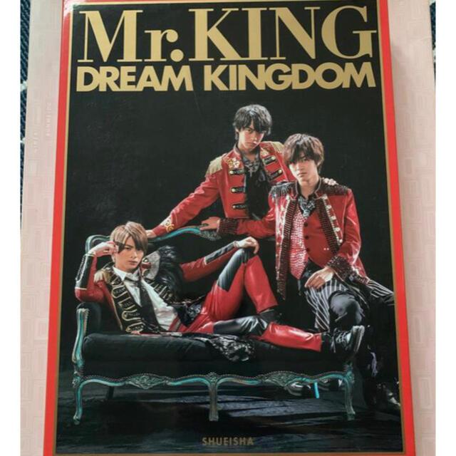 Mr.KING DREAM KINGDOM エンタメ/ホビーのタレントグッズ(アイドルグッズ)の商品写真