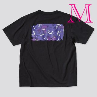 UNIQLO - UNIQLO ユニクロ ポケモン UT グラフィックTシャツ ゲンガー M