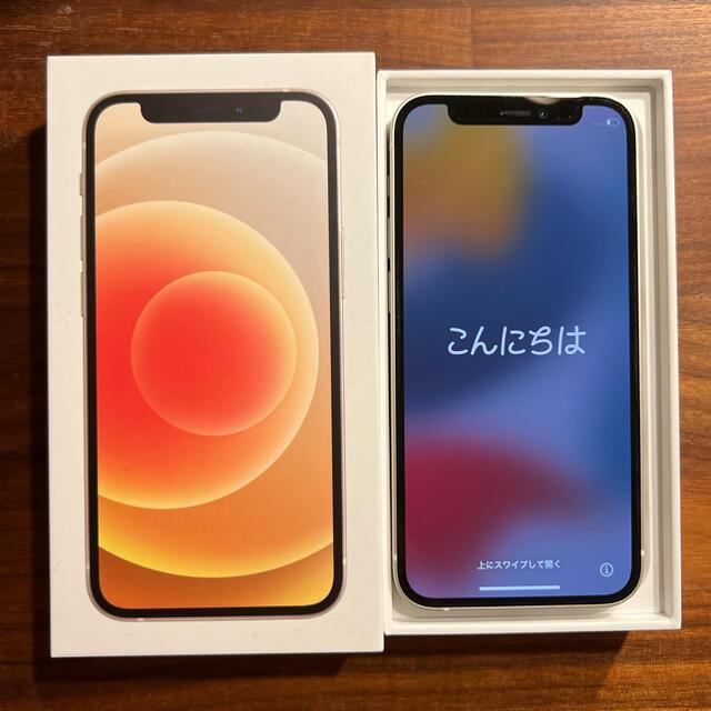Apple(アップル)のiPhone 12 mini 128gb ホワイト スマホ/家電/カメラのスマートフォン/携帯電話(スマートフォン本体)の商品写真