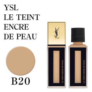 イヴサンローランボーテ(Yves Saint Laurent Beaute)のイヴサンローラン タン アンクルドポーB20(ファンデーション)