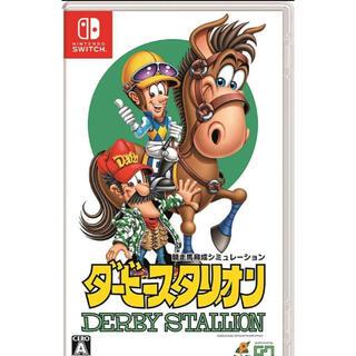 ニンテンドースイッチ(Nintendo Switch)のダービースタリオン Switch(家庭用ゲームソフト)