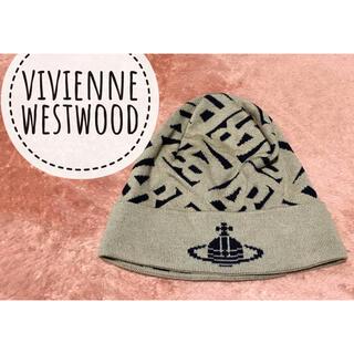 ヴィヴィアンウエストウッド(Vivienne Westwood)のヴィヴィアンウエストウッド【新品、タグ付き】オーブ 総柄 ニット帽(ニット帽/ビーニー)
