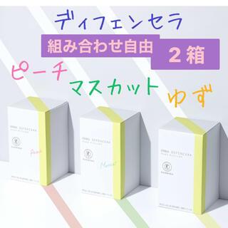 ORBIS - ☆オルビス☆ディフェンセラ  ピーチ マスカット ゆず〈組み合せ自由〉2箱セット