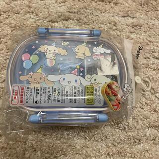 シナモロール - 新品☆ シナモンロール ランチボックス  お弁当箱
