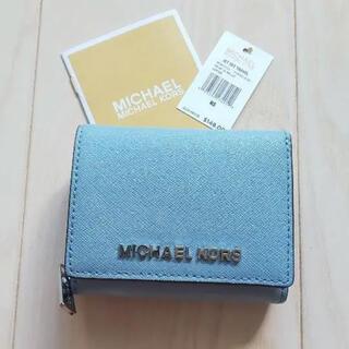 マイケルコース(Michael Kors)のMICHAEL KORS マイケル・コース 二つ折り財布 折り畳み(財布)