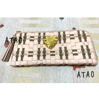 アタオ(ATAO)のATAO limo パイソン・ルークエアリーピンク(財布)