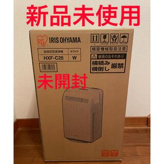 アイリスオーヤマ(アイリスオーヤマ)のアイリスオーヤマ IRIS 加湿空気清浄機 10畳 HXF-C25-W ホワイト(空気清浄器)