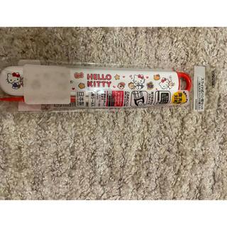ハローキティ(ハローキティ)の新品未使用 キティ 箸付きケース(弁当用品)