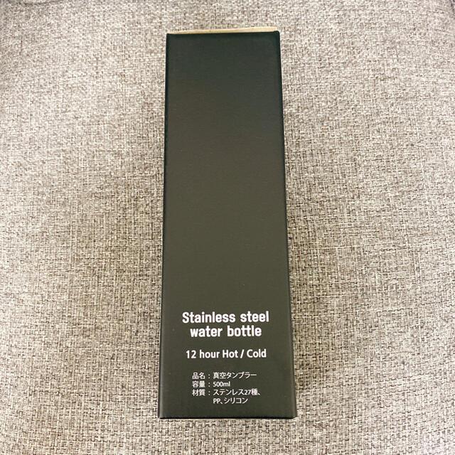 東方神起(トウホウシンキ)のジェジュン Kave タンブラー  保温保冷 新品 エンタメ/ホビーのタレントグッズ(アイドルグッズ)の商品写真