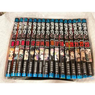 集英社 - 鬼滅の刃 コミック 8-23巻セット
