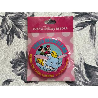 Disney - ☆新品未使用☆ 東京ディズニーリゾート レトロ 缶バッジ ダンボ