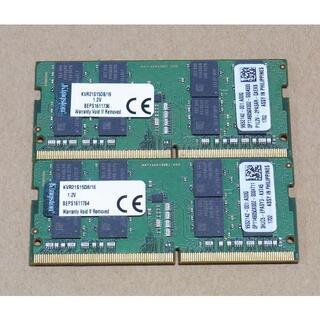DDR4メモリー 32GB(16GB×2) PC4-2133 ノートPC用