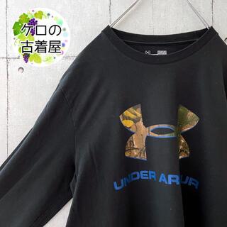 アンダーアーマー(UNDER ARMOUR)の【定番人気】アンダーアーマー 長袖 Tシャツ ロンT  デカロゴ(Tシャツ/カットソー(七分/長袖))