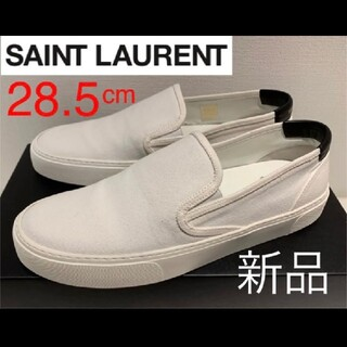 サンローラン(Saint Laurent)の新品❗️Saint Laurent スリッポン キャンバス&レザー 28.5cm(スニーカー)