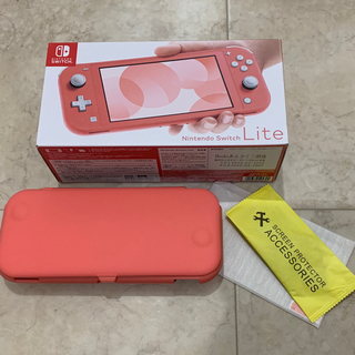 Nintendo Switch - ケース付き Nintendo Switch Lite 本体 コーラルピンク
