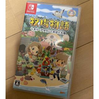 Nintendo Switch - Switch 牧場物語 オリーブタウンと希望の大地
