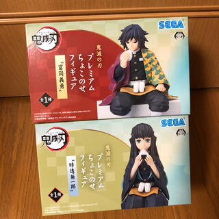 SEGA - ちょこのせフィギュア 冨岡義勇 時透無一郎