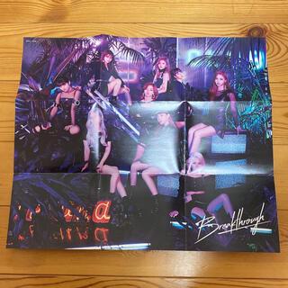 TWICE Breakthrough fanfare  HAPPY HAPPY(K-POP/アジア)