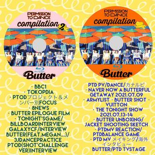PTOD compilation BluRay BTS
