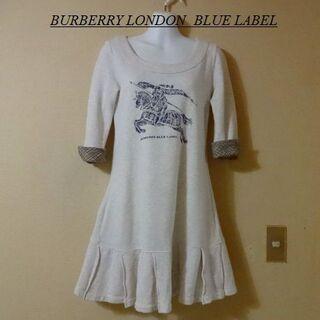 BURBERRY BLUE LABEL - BURBERRY LONDONバーバリーブルーレーベル♡ロゴトレーナーワンピース