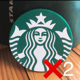 スターバックスコーヒー(Starbucks Coffee)のスタバゴム製のコースター2(テーブル用品)