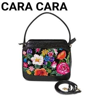 OSTRICH - 美品 CARA CARA 2wayショルダーバッグ オーストリッチ 本革 花柄