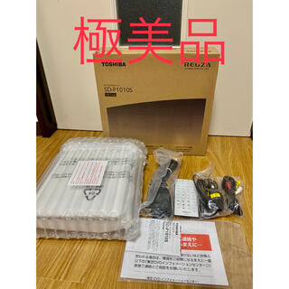 東芝 - 極美品 東芝 レグザ ポータブルプレーヤー SD-P1010S