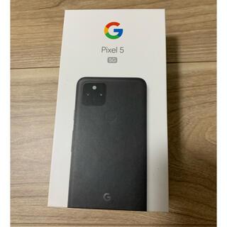 Google Pixel - Google pixel5 グーグル ピクセル SIMフリー 新品おまけ付き