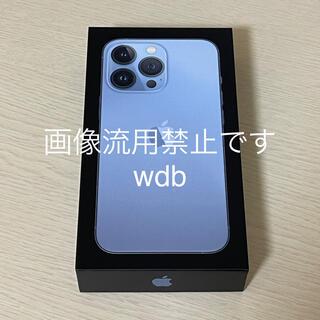 iPhone - SIMフリー 新品 未開封 iPhone 13 Pro 128GB