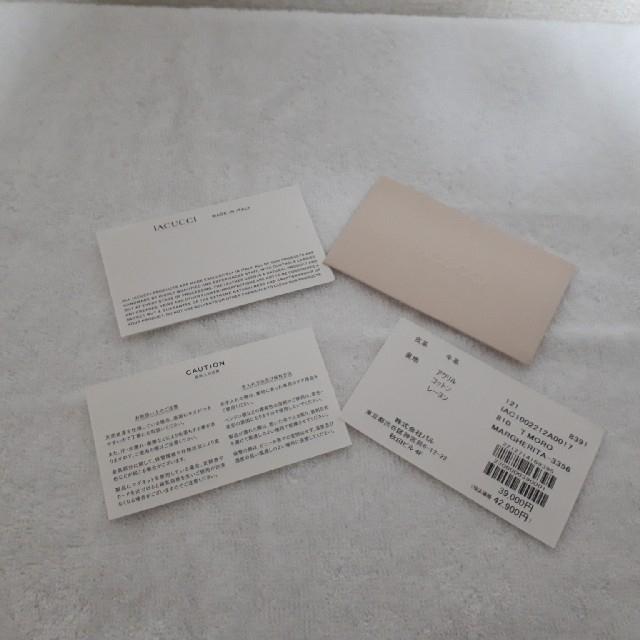 GALLARDA GALANTE(ガリャルダガランテ)の【新品】IACUCCIイアクッチ マルゲリータ 2WAYミニ レザートートバック レディースのバッグ(トートバッグ)の商品写真
