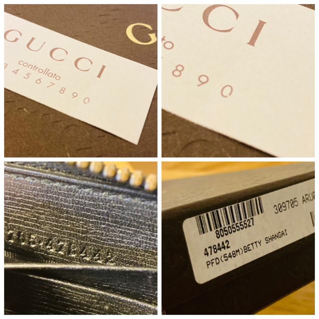 Gucci(グッチ)の値下げ中!美品☆GUCCI グッチ レザー ラウンドファスナー 長財布 小銭入れ メンズのファッション小物(長財布)の商品写真