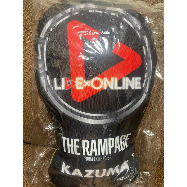 THE RAMPAGE(ザランページ)の【最終値下げ】THE RAMPAGE 川村壱馬 クッション lオンラインライブ エンタメ/ホビーのタレントグッズ(ミュージシャン)の商品写真