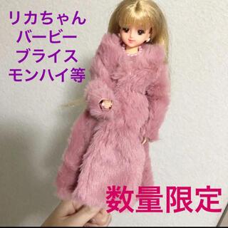 Barbie - くすみピンクのコート リカちゃん バービー ブライス モンスターハイ オビツ洋服