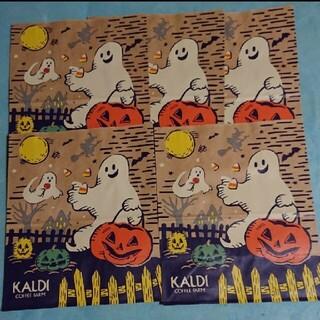カルディ(KALDI)のカルディ ハロウィン 紙袋(ショップ袋)