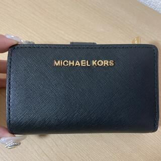 マイケルコース(Michael Kors)のマイケルコース 財布(財布)