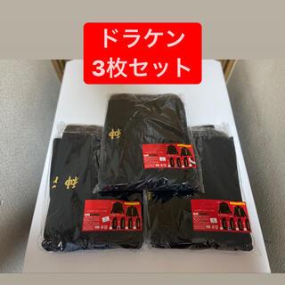 東京リベンジャーズ ジャージ ドラケン 3枚セット