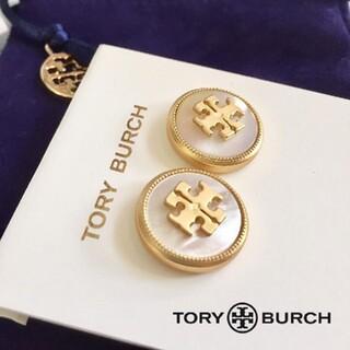 Tory Burch - 【新品♠本物】トリーバーチ ロゴシェルピアス