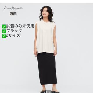 ユニクロ(UNIQLO)の【未使用】ユニクロ mame エアリズムコットンスリットスカート(その他)