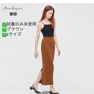 UNIQLO - 【未使用】ユニクロ mame エアリズムコットンスリットスカート