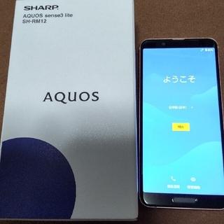 AQUOS - AQUOS sense3 lite  64GB ライトカッパー 付属品付き