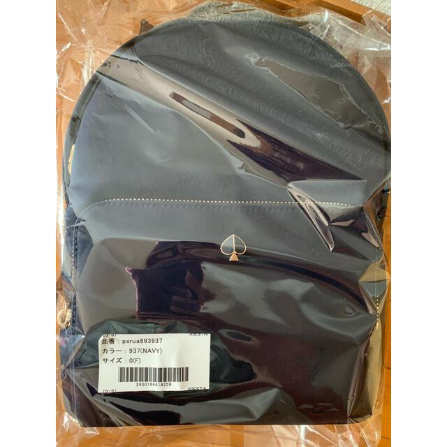 kate spade new york(ケイトスペードニューヨーク)の✩ケイトスペードニューヨークバックパック✩ レディースのバッグ(リュック/バックパック)の商品写真