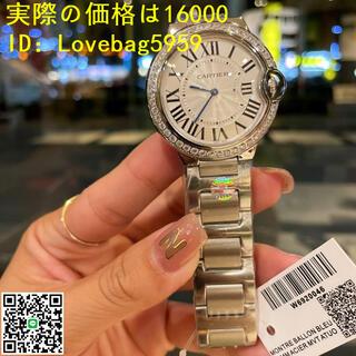 Cartier - Cartier カルティエ レディース 腕時計 16000