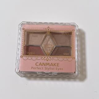 CANMAKE - キャンメイク パーフェクトスタイリストアイズ 18 ビタースウィートメモリー