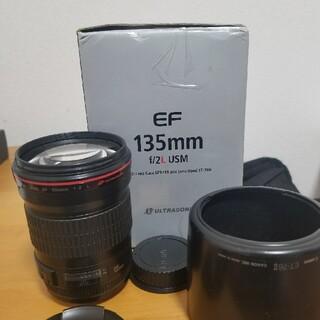 Canon - キヤノン EF135mm f2 l USM