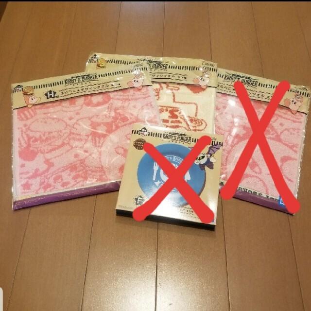 BANDAI(バンダイ)の星のカービィ 一番くじ H賞 エンタメ/ホビーのおもちゃ/ぬいぐるみ(キャラクターグッズ)の商品写真